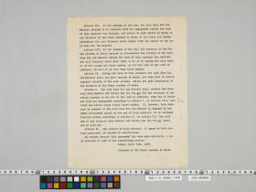 geidai-archives-5-020