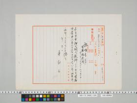 geidai-archives-5-021