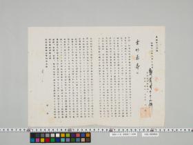 geidai-archives-5-022