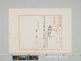 geidai-archives-5-023
