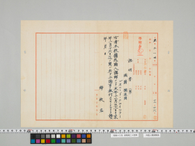 geidai-archives-5-026