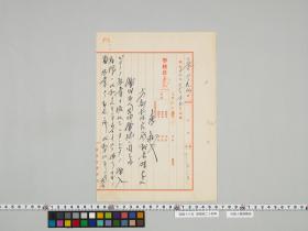 geidai-archives-5-027