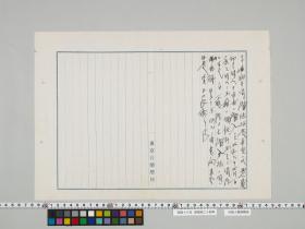 geidai-archives-5-028