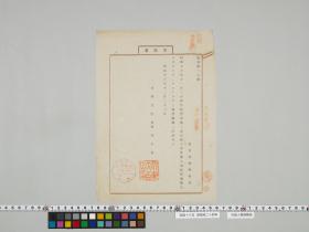 geidai-archives-5-030