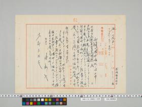 geidai-archives-5-031