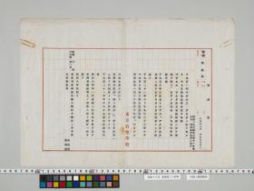 geidai-archives-5-032