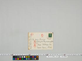 geidai-archives-5-033