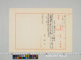 geidai-archives-5-035