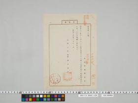 geidai-archives-5-036
