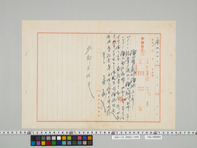 geidai-archives-5-037