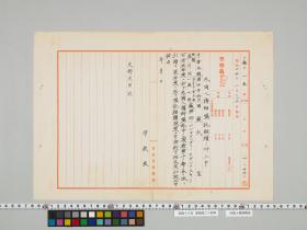 geidai-archives-5-039