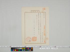 geidai-archives-5-040
