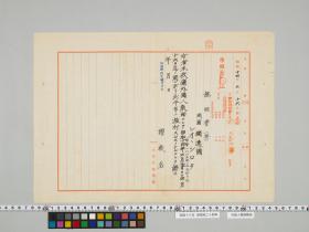 geidai-archives-5-041