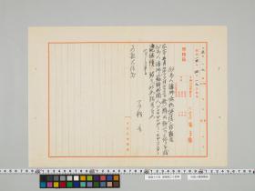 geidai-archives-5-042