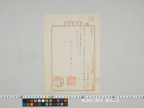 geidai-archives-5-043