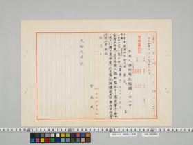 geidai-archives-5-044