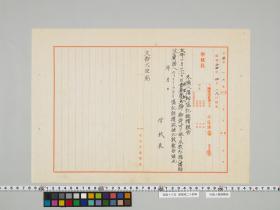 geidai-archives-5-045