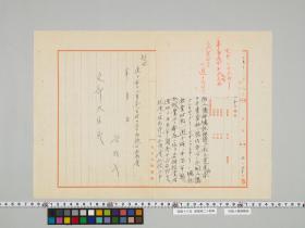 geidai-archives-5-046