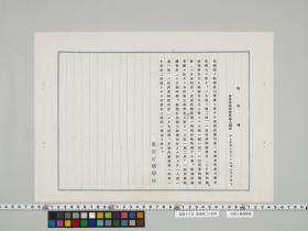 geidai-archives-5-048
