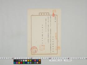 geidai-archives-5-049