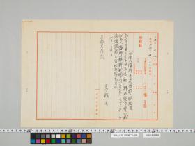 geidai-archives-5-050