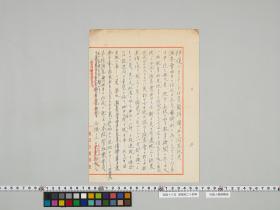 geidai-archives-5-053