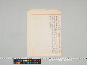 geidai-archives-5-054