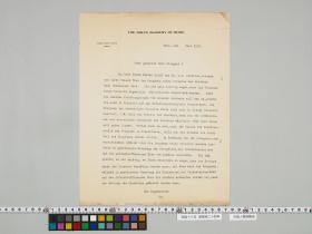 geidai-archives-5-055