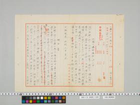 geidai-archives-5-056