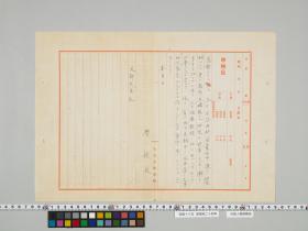 geidai-archives-5-057
