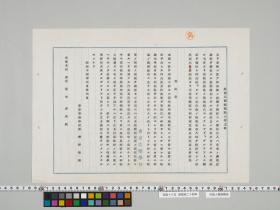 geidai-archives-5-058