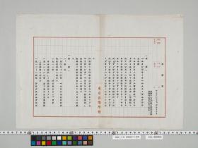 geidai-archives-5-059