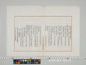 geidai-archives-5-060