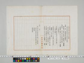 geidai-archives-5-061