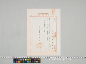 geidai-archives-5-062
