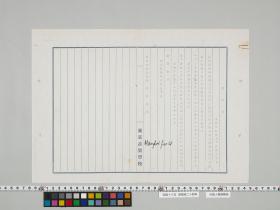 geidai-archives-5-063