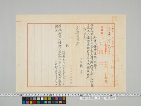geidai-archives-5-065