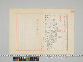 geidai-archives-5-066