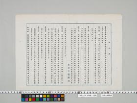 geidai-archives-5-067
