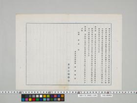 geidai-archives-5-068