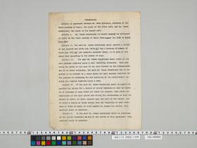 geidai-archives-5-069