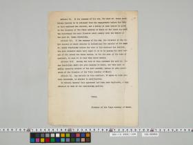 geidai-archives-5-070
