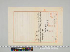 geidai-archives-5-071