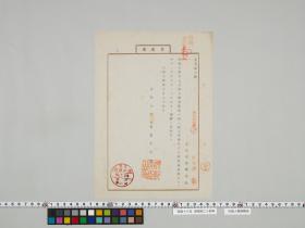 geidai-archives-5-072