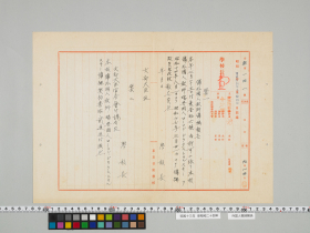 geidai-archives-5-073