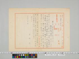 geidai-archives-5-074