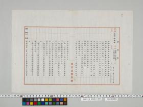geidai-archives-5-075
