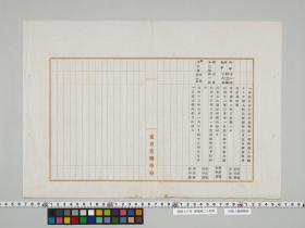 geidai-archives-5-076