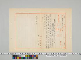 geidai-archives-5-077