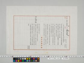geidai-archives-5-078